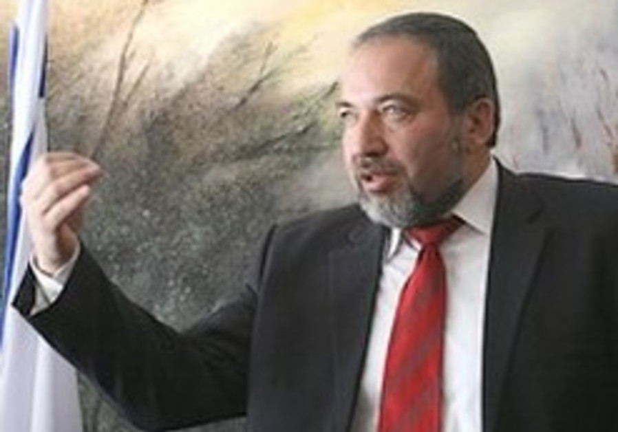 'Lieberman agreed to cede territory'