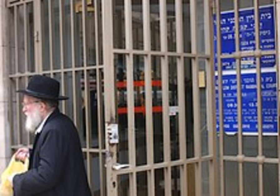 Rabbi: Rabbinic courts unjust, corrupt