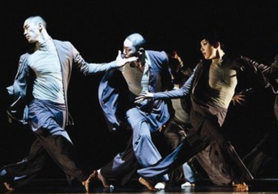 Choe Contemporary Dance Company
