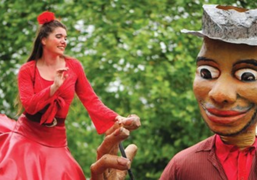 Ussishkin Street Purim Carnival