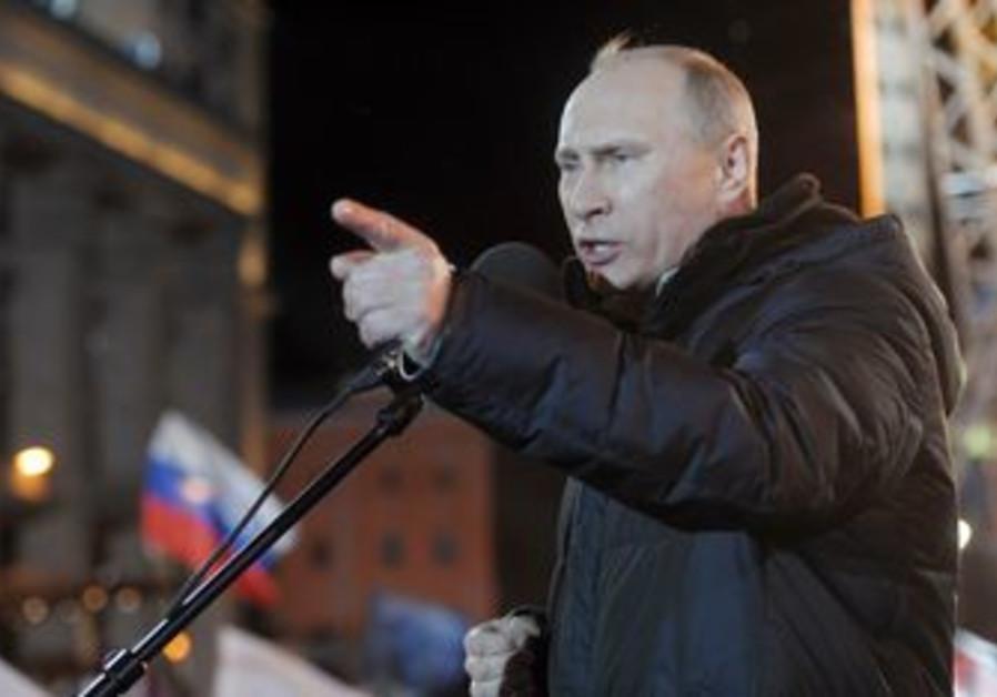 Vladimir Putin addresses supporters