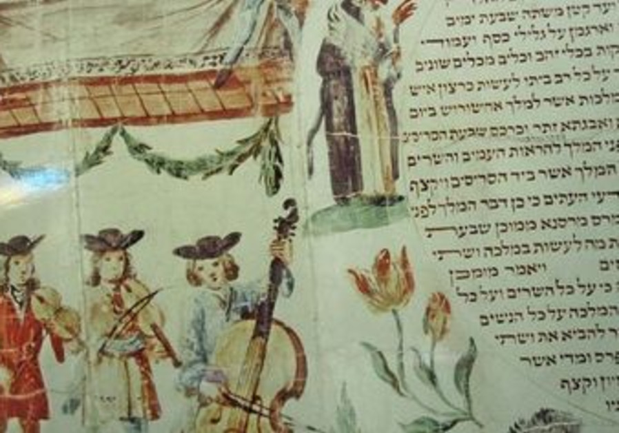 Part of a Scroll of Esther from Alsace
