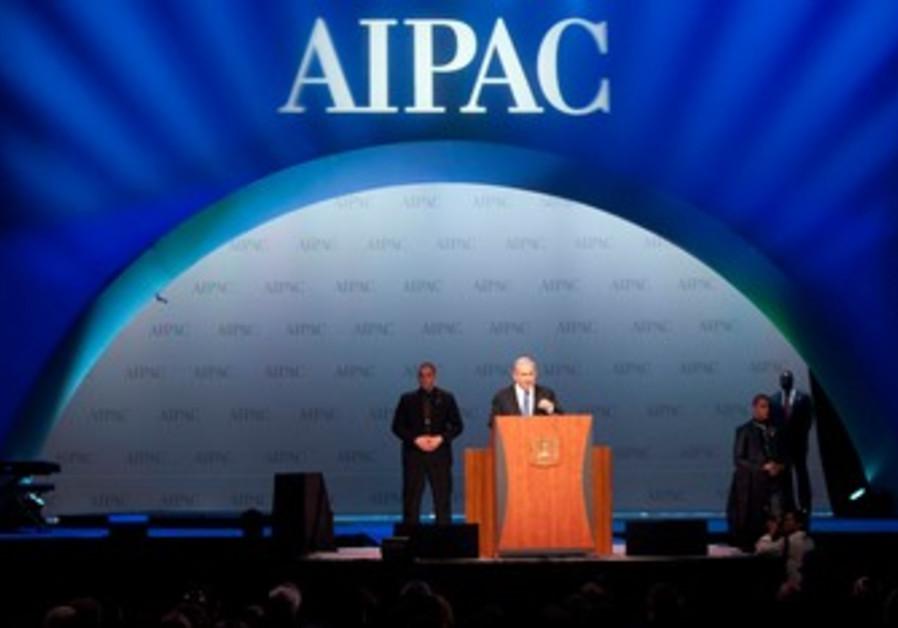 Prime Minister Binyamin Netanyahu at AIPAC
