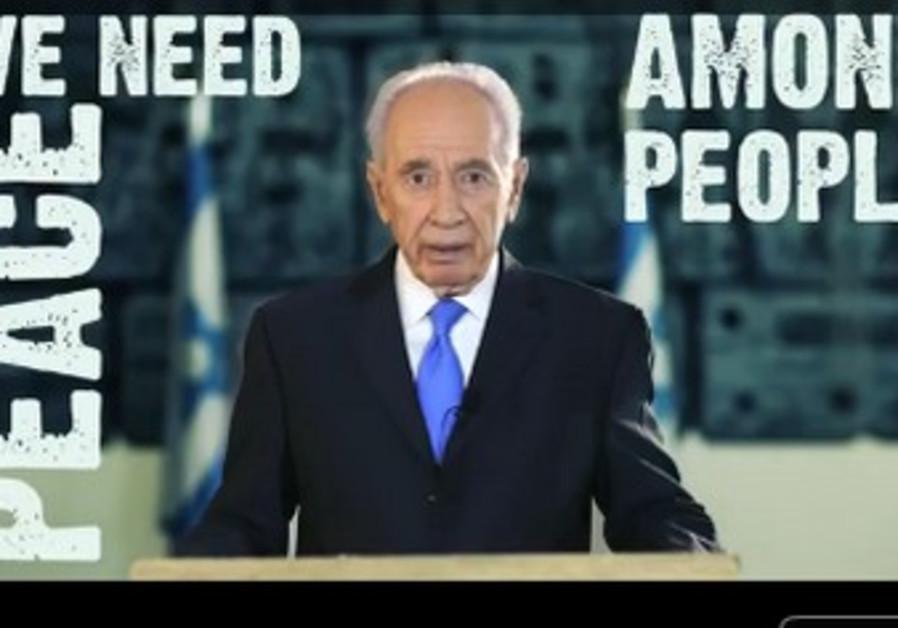Peres in Alooshe clip