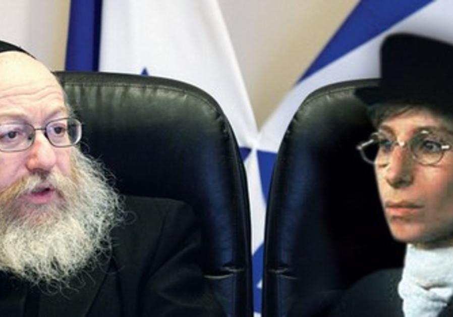 YAAKOV LITZMAN and Baruch Steisman.