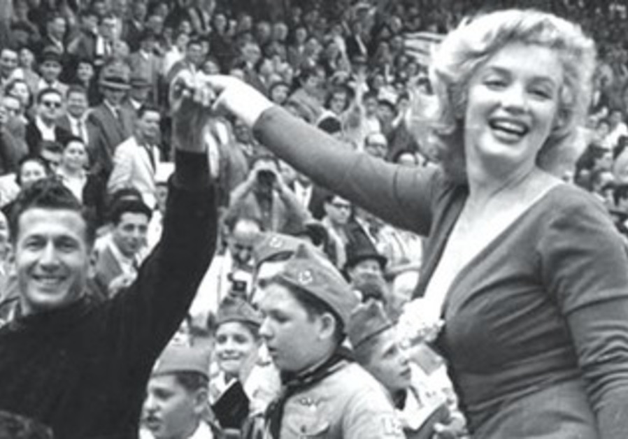 Marilyn Monroe and Ya'acov Hodorov of Hapoel TA