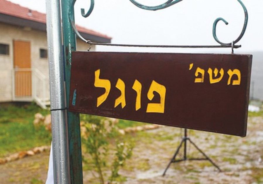 THE SIGN outside the home of Ehud and Ruth Fogel