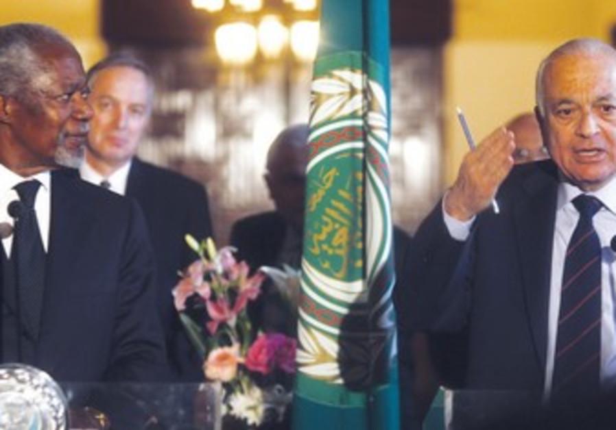 KOFI ANAN with Nabil Elaraby