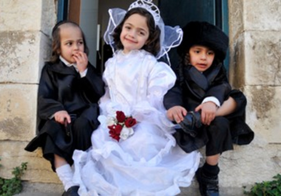 Haredi children celebrate Purim in Jerusalem