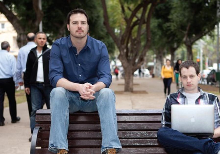 Backpack entrepreneurs Meidad Hinkis and Oz Katz
