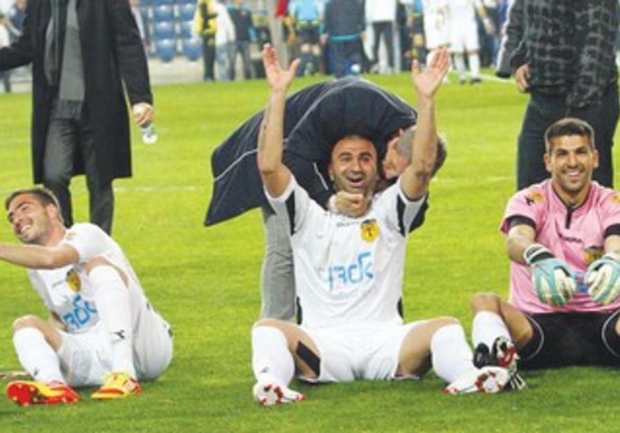 Betar Jerusalem players after win