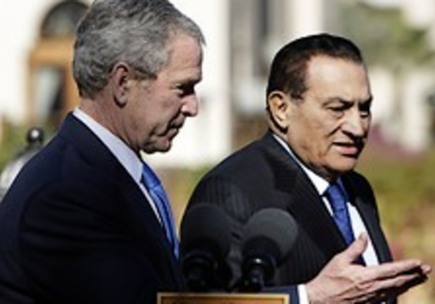 Bush vists Mubarak in last stop of ME trip
