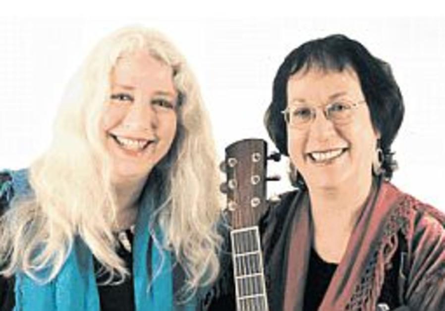Susan Cogan and Fran Avni