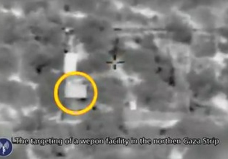 IAF strikes weapons facility in northern Gaza