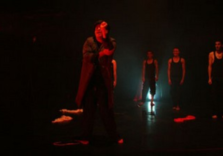 Palestinian theatre arts