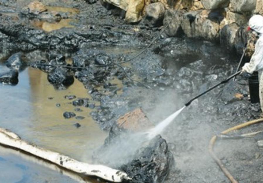 Oil spill [illustrative]