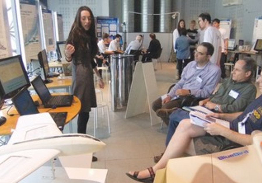 Intel Israel Young Scientists Competition