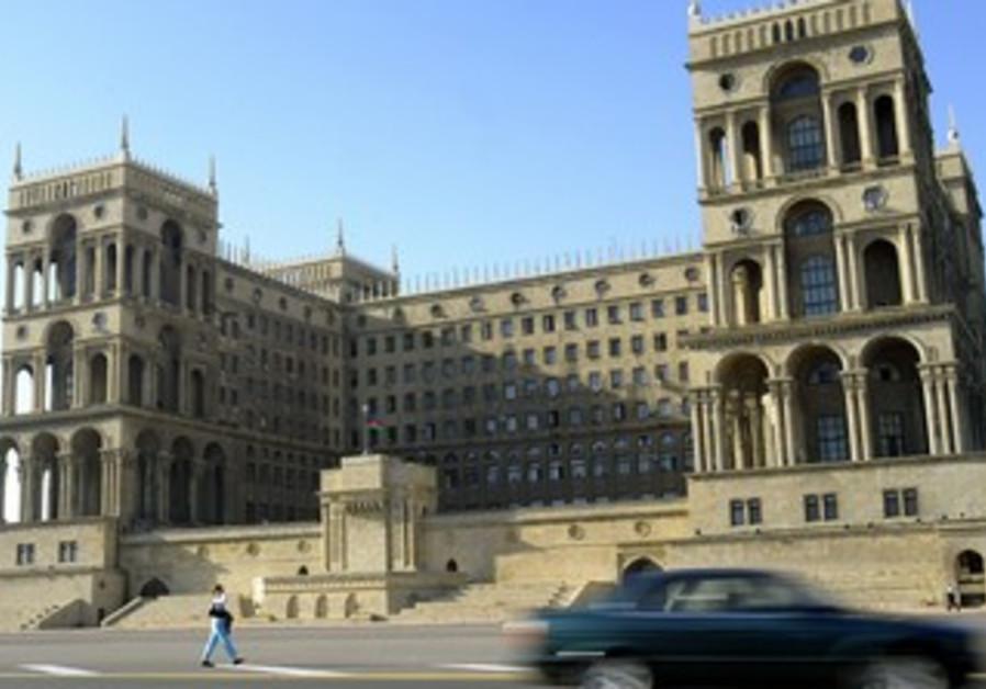 Government building in Baku, Azerbaijan