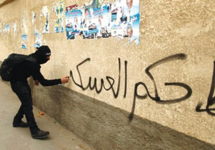 Youth in Egypt writes: Down with military rule