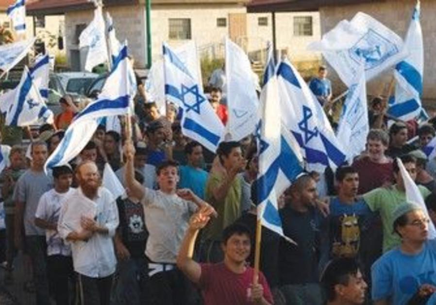 Protest in Itamar after Fogel family massacre