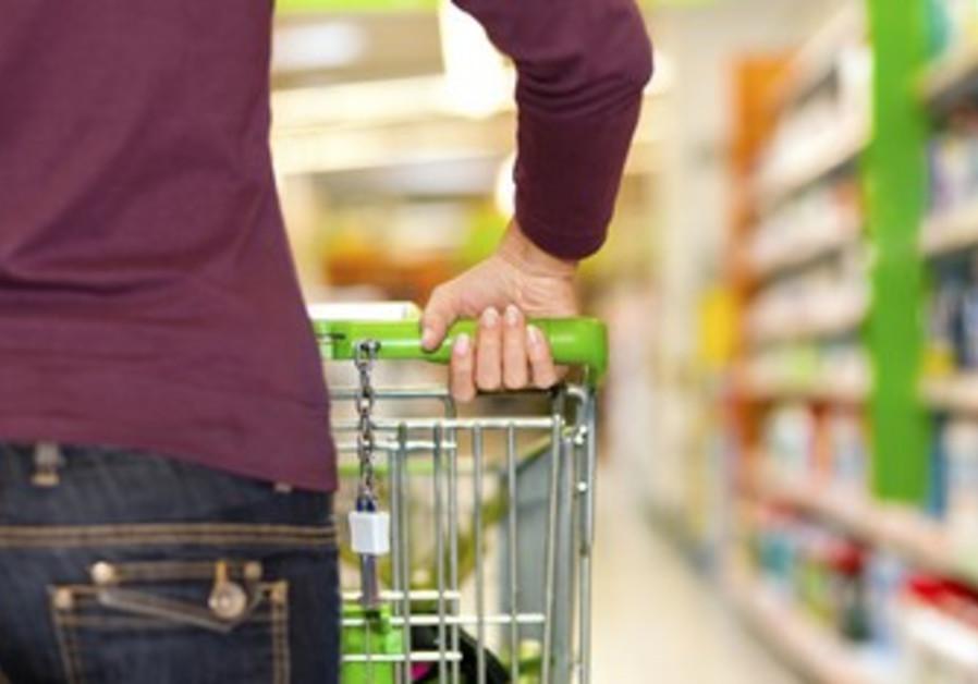 Supermarket [illustrative photo]