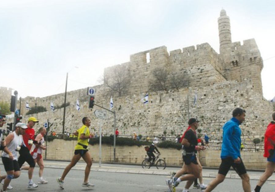 Runners in Jerusalem