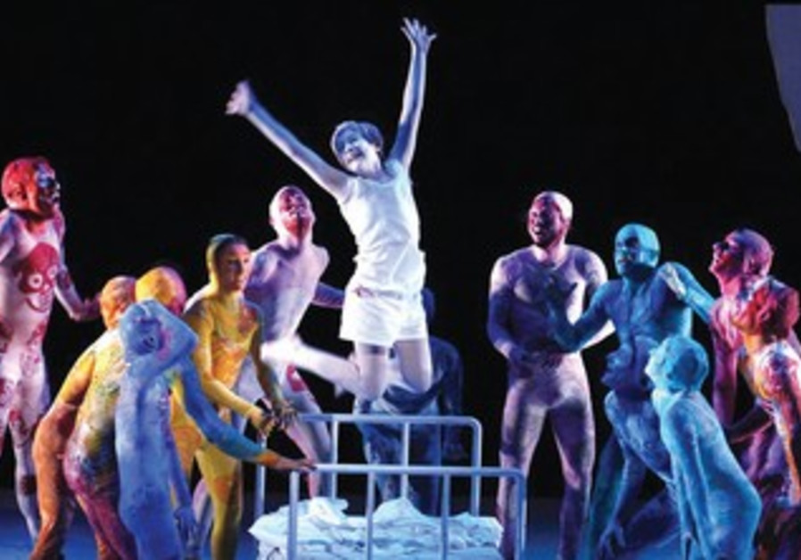 Opera – 'The Child Dreams'