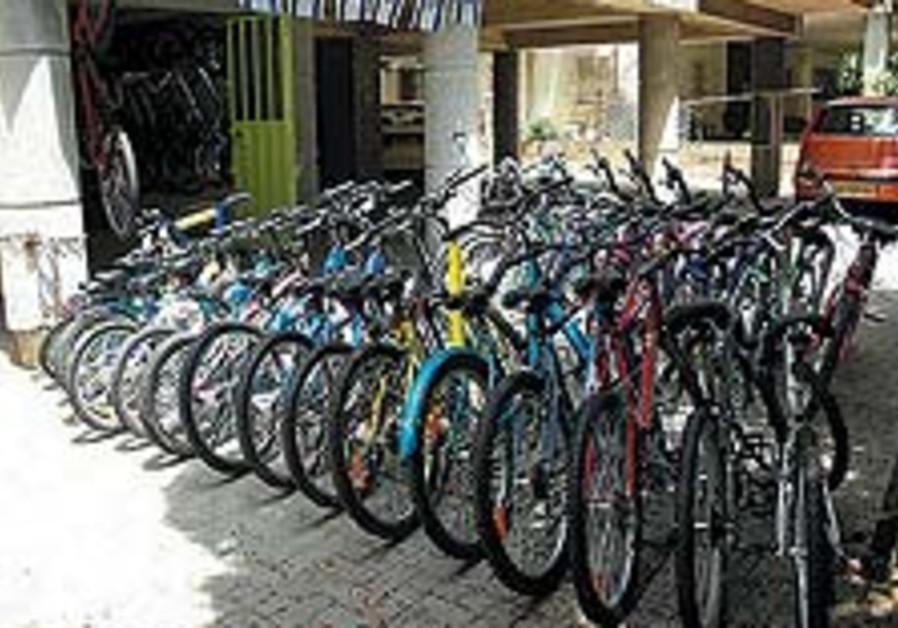 bike metro 88 224