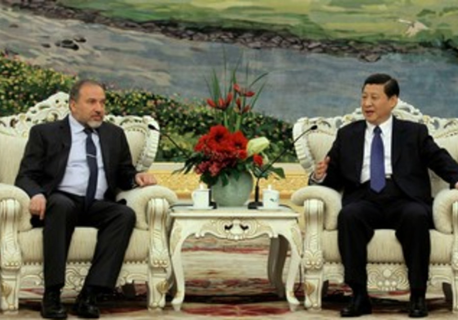 FM Liberman and China's Vice President Xi Jinping