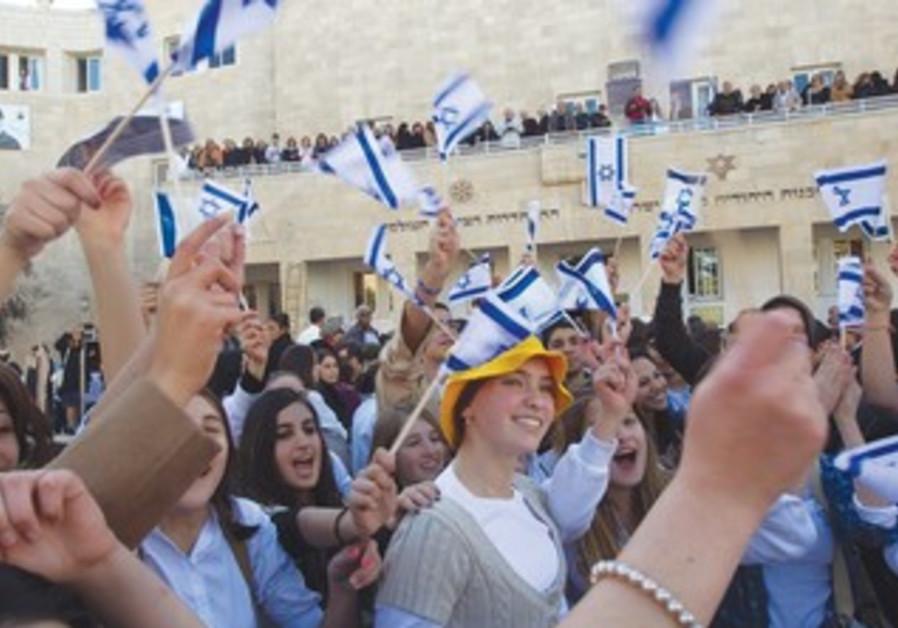 Youth wave Israeli flags outside the WZO