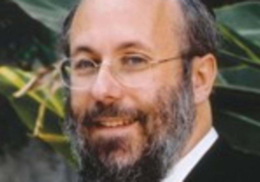 Dr. David Applebaum