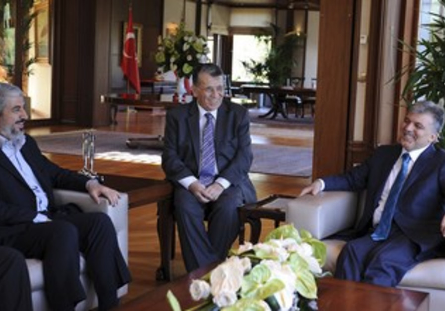 Mashaal and Turkey's Gul in Turkey