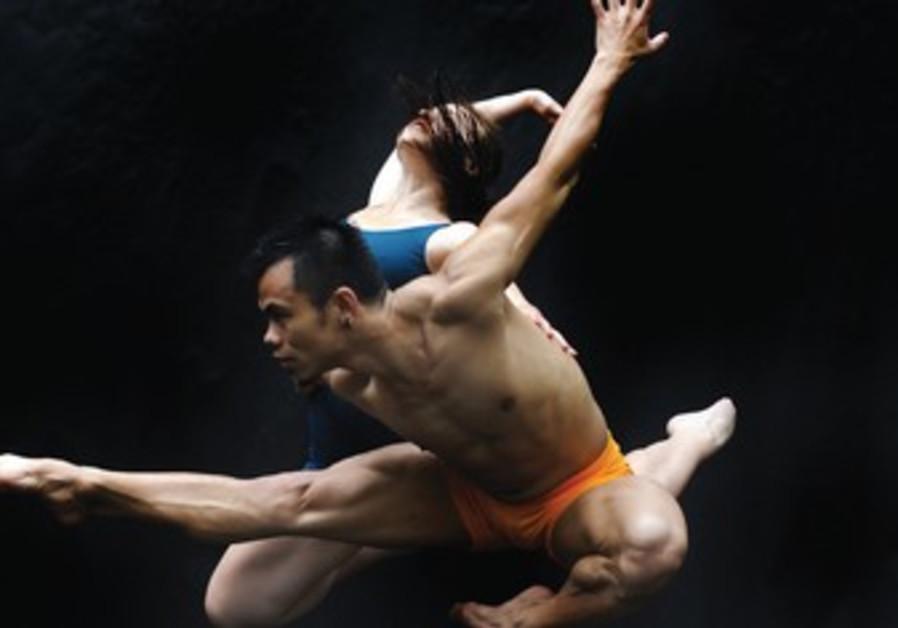 Company E dance company