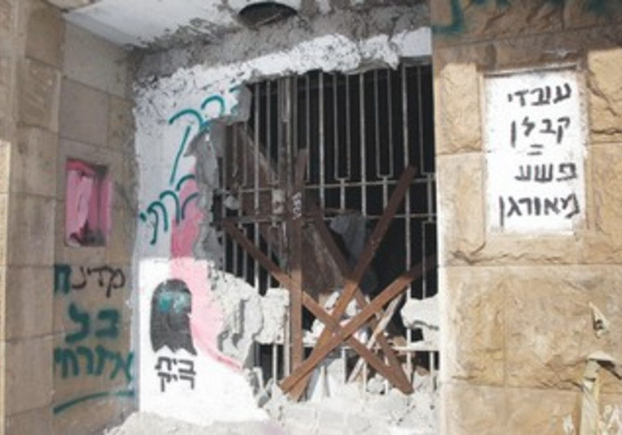 An abandoned structure in Jerusalem