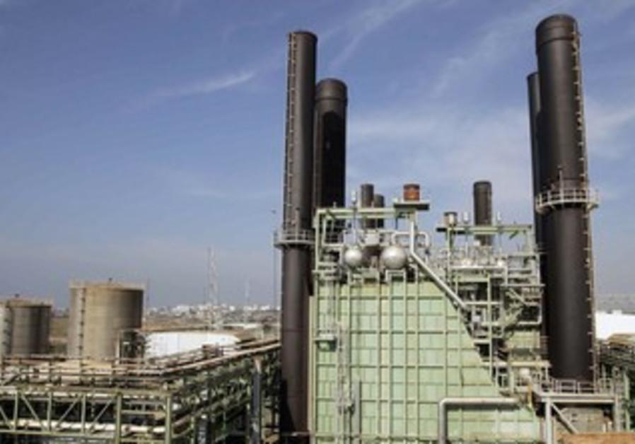 Gaza Strip's power plant