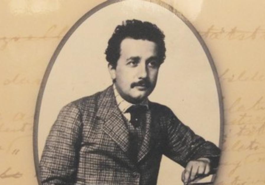 Albert Einstein archives at Hebrew University