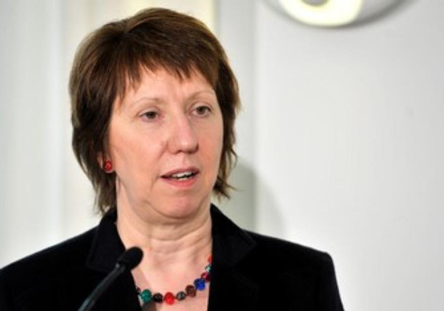 EU foreign policy chief Catherine Ashton [file]