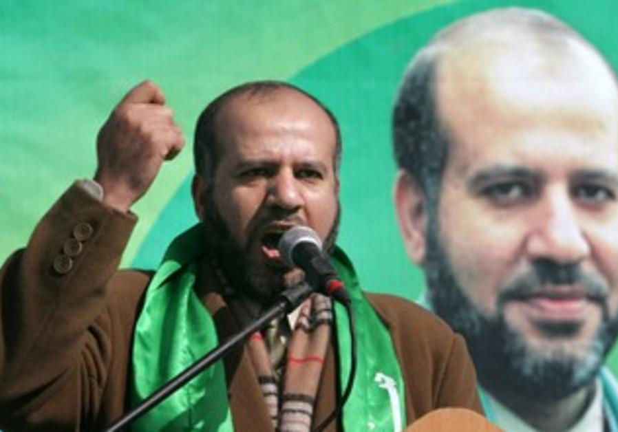 Hamas leader ismail al-ashqar