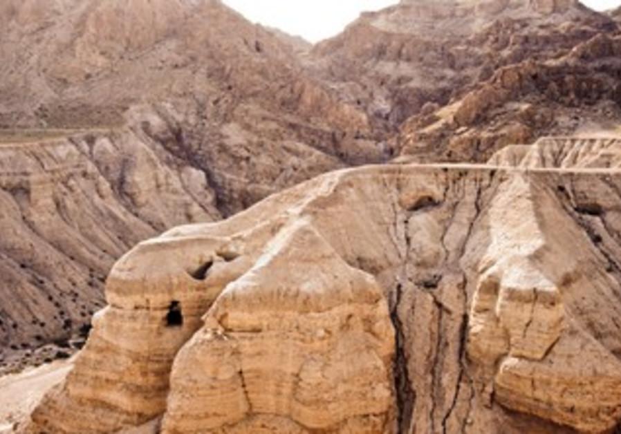 Judean Desert wadi