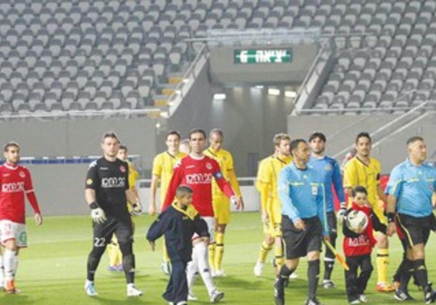 HAPOEL TEL AVIV and Maccabi Tel Aviv