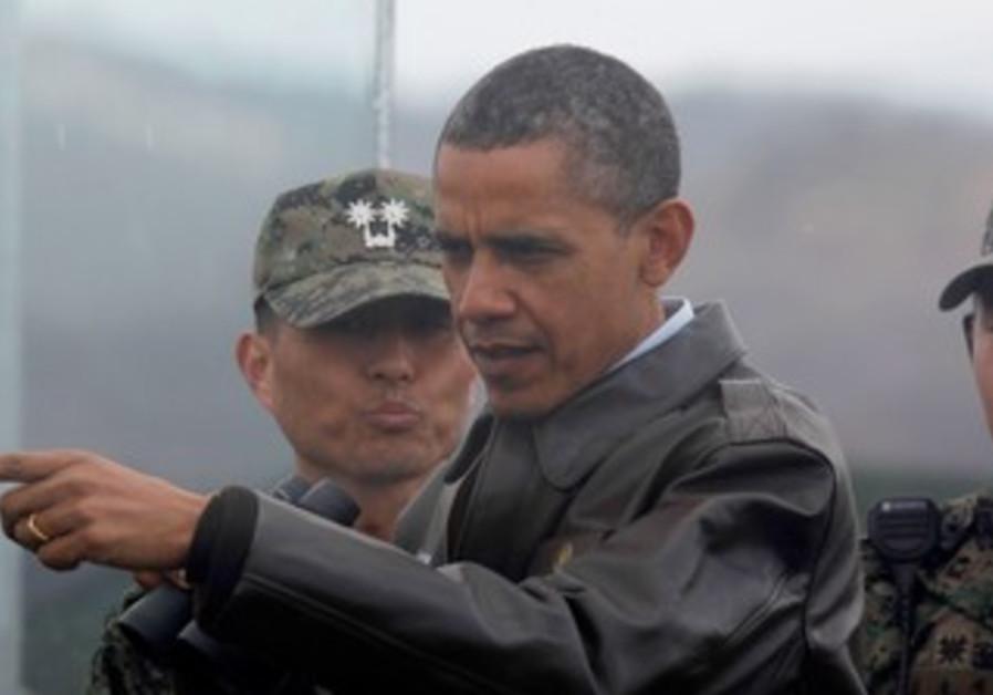 US President Obama at South, North Korea DMZ