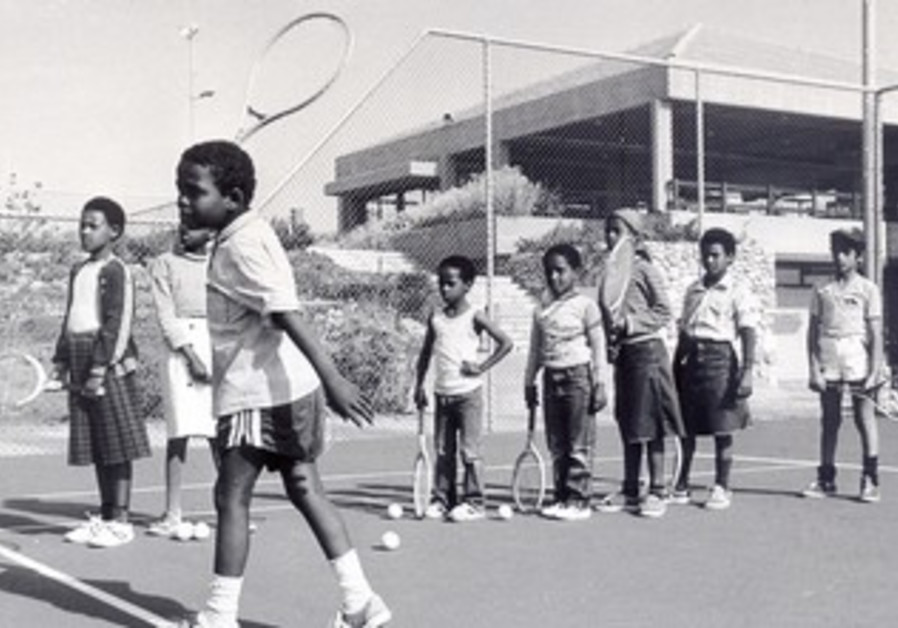 1985: Ethiopians at center after arrival in Israel