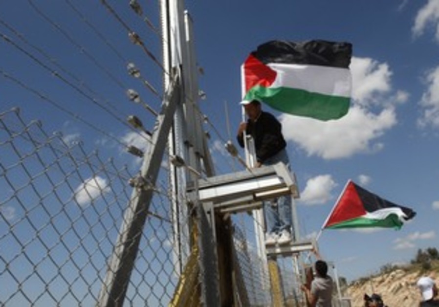 Palestinian Land Day protest [file]
