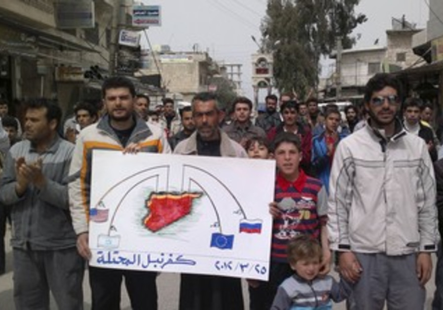Pro-Palestinian protest in Morocco (illustrative)