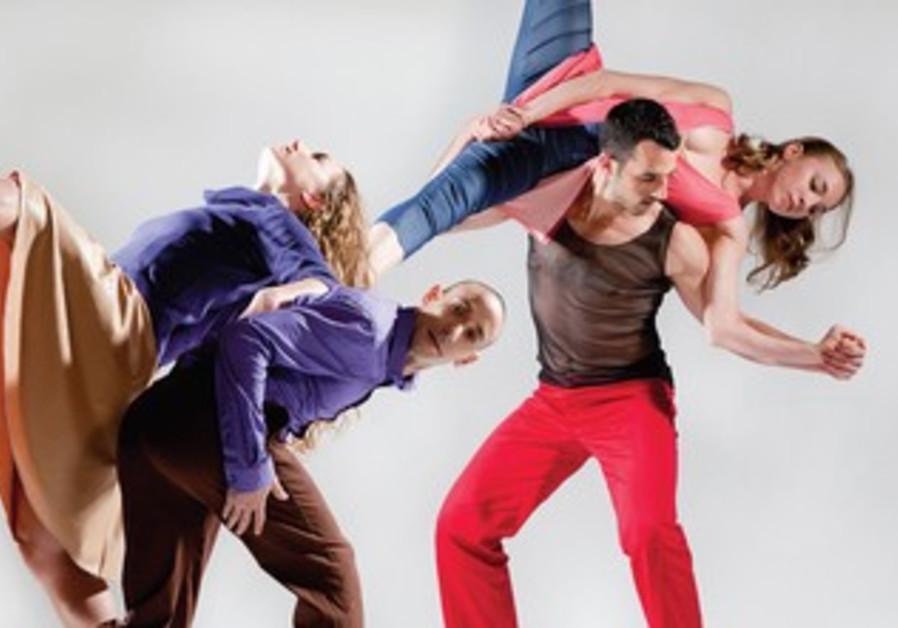 Kamea Dance Company – 'Status'