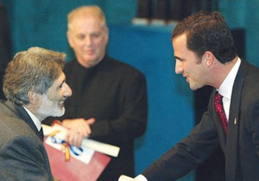 Edward Said is honored