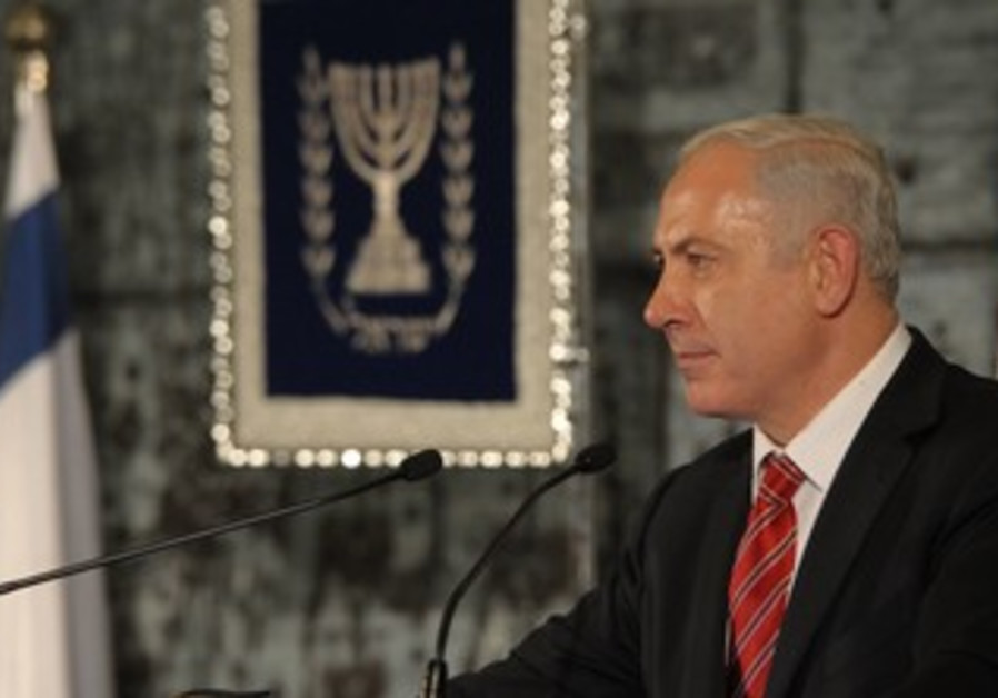 PM Netanyahu at the President's Residence
