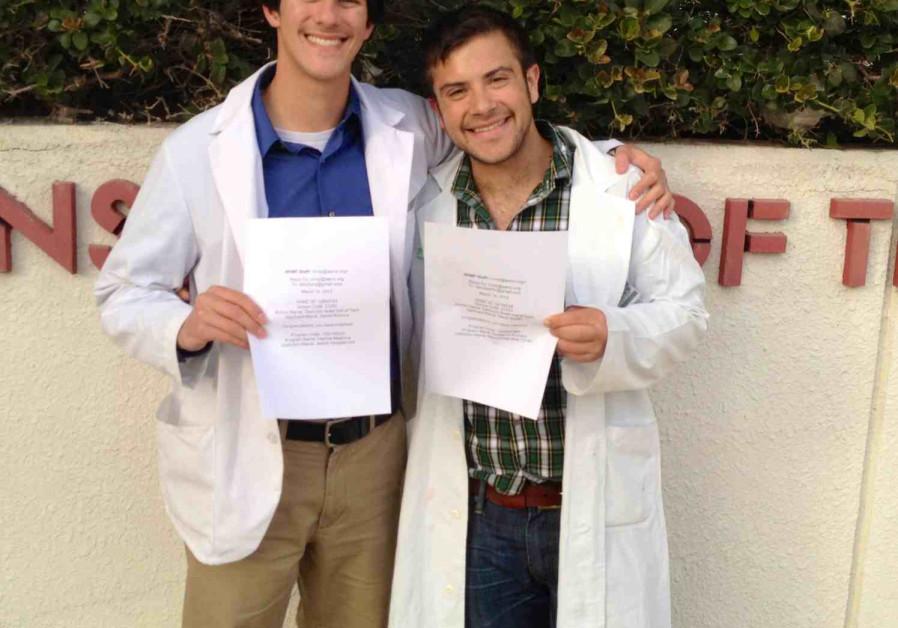 Technion American Medical Program