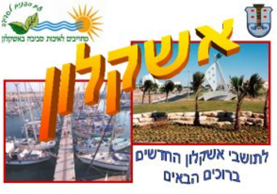 ashkelon gush katif offer 298