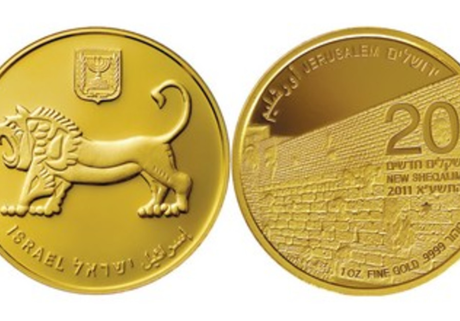 Israeli gold bullion coins